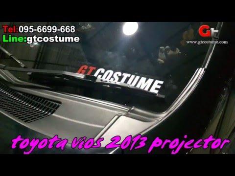 แต่งรถ Vios 2013 แต่งไฟ Projector Xenon Tel. 095-669966-8 // 096-550-5504