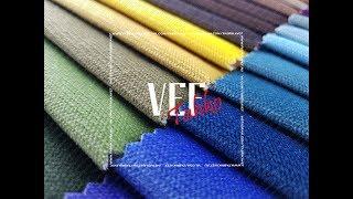 Обзор мебельной ткани, обивки Best (бест) - Марал