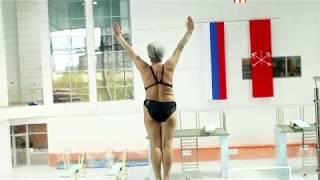 """Фильм """"Семь. Восемь"""" - Евгения Степанова - прыжки в воду"""