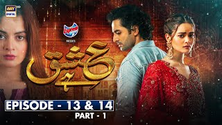Ishq Hai Episode 13 & 14 -Part 1 Presented by Express Power [Subtitle Eng] 27 July 2021 |ARY Digital