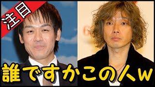 斉藤和義さんがリーダーに質問をしますw.