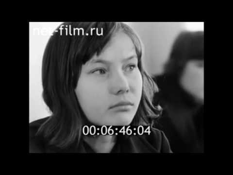 1977г, село Красный Яр, Звениговский район, Марий Эл. ПТУ