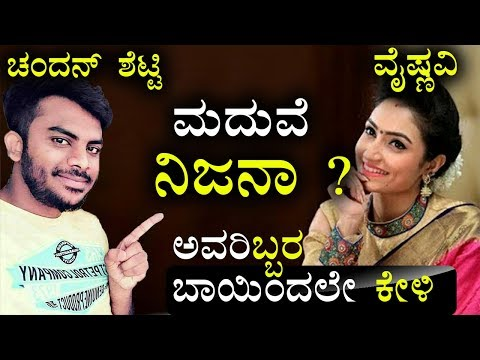 Bigg boss kannada Chandan Shetty Marriage With Agnisakshi Vaishnavi gowda | Sannidhi | Kirik Keerthi