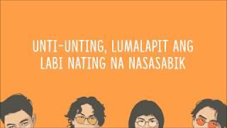 Iv Of Spades Isang Pag-Ibig Lyrics.mp3