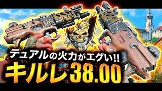 【COD:BO4】キルレ38.00達成!SMGデュアルの火力が想像以上にヤバす…