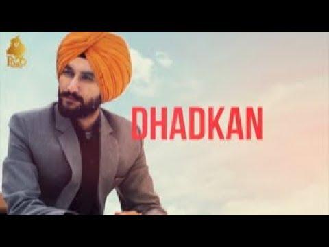Dhadkan(Lyrical Video)- Amantej Hundal ft. Prabh Aujla |  Gill Saab | Valentines Special 2018