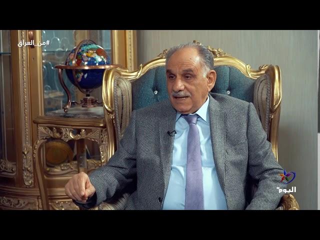 من العراق: مع د. صالح المطلك نائب رئيس الوزراء الأسبق