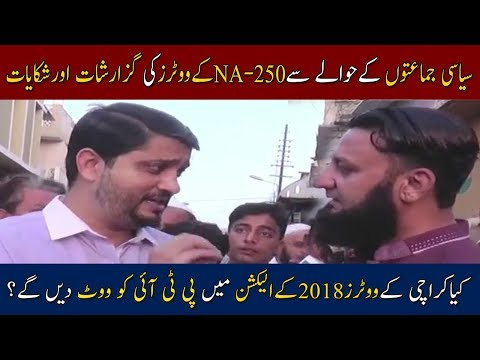 Mohasra | Will PTI Make Lead In NA-250 Elections 2018 | Public Survey | 22 April 2018