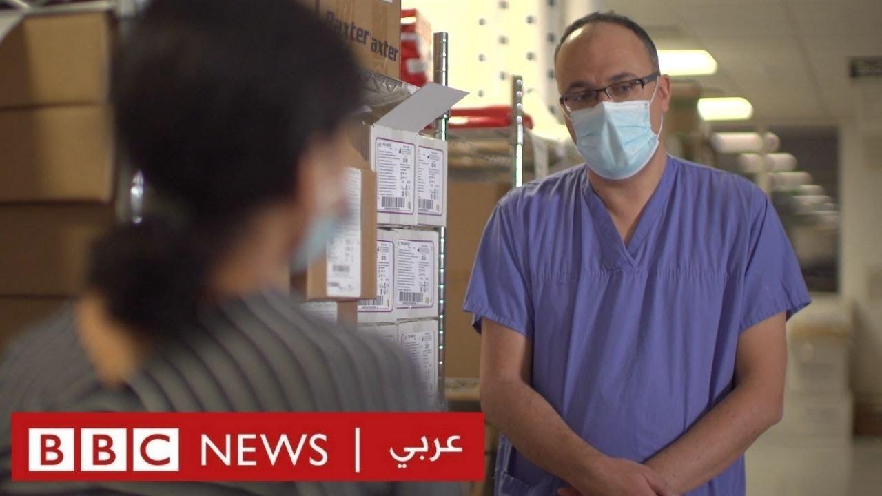 صورة فيديو : أزمة كورونا: مستشفيات لندن تشهد أيامها الأسوأ منذ بداية الجائحة