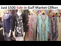 Pakistani Ladies Dresses 1500 Sale in Gulf Shopping Mall Clifton
