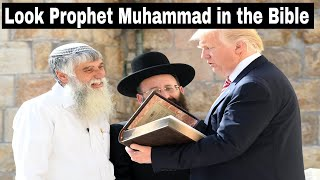 AMAZING NEWS: Prophet Muhammad's Name Found in the Bible - Jewish Rabbis on ISLAM