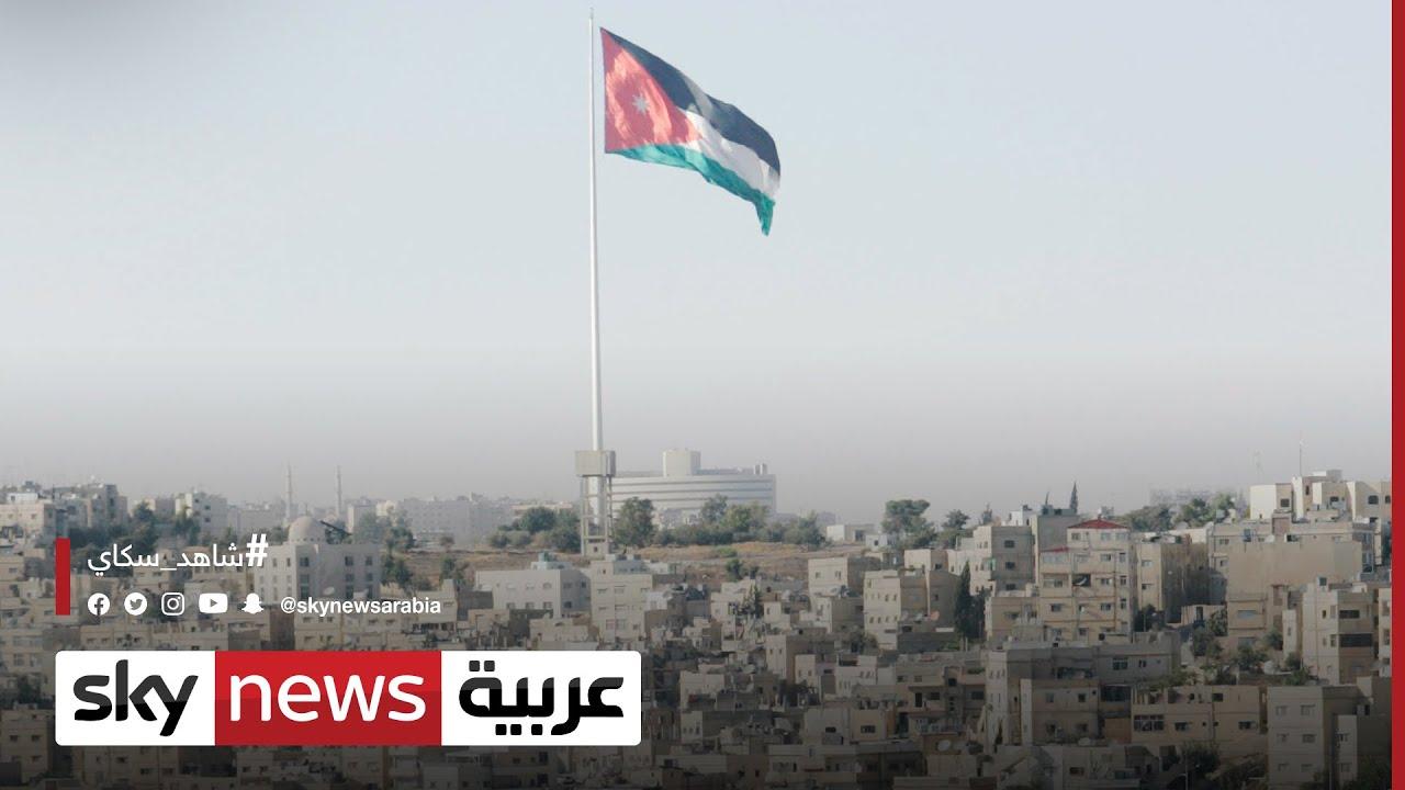 الموازنة الأردنية الجديدة مثقلة بظروف إقليمية واقتصادية صعبة