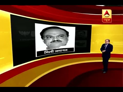 Master Stroke Full (04.05.18): Chhagan Bhujbal gets bail in money laundering case