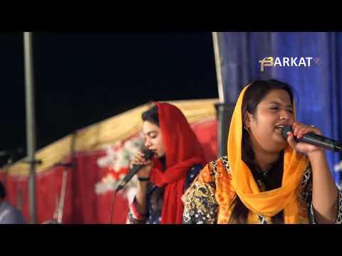 Dunia Ki Bheed Main - Tehmina Tariq - Barkat Tv Official