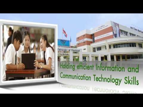 Christian University of Thailand (English 2016) - YouTube