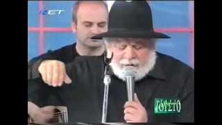 Μανώλης Ρασούλης - Αχ Ελλάδα σ' αγαπώ