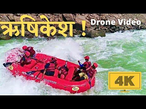 Rishikesh River Rafting Accident Adventure   4K Drone DJI Phantom 4