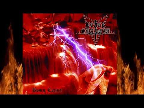 Black Shadow - Конец света(Doomsday) [Full Album 2004]