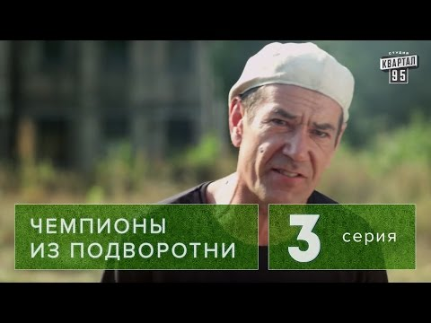 Сериал Ольга смотреть 2 -
