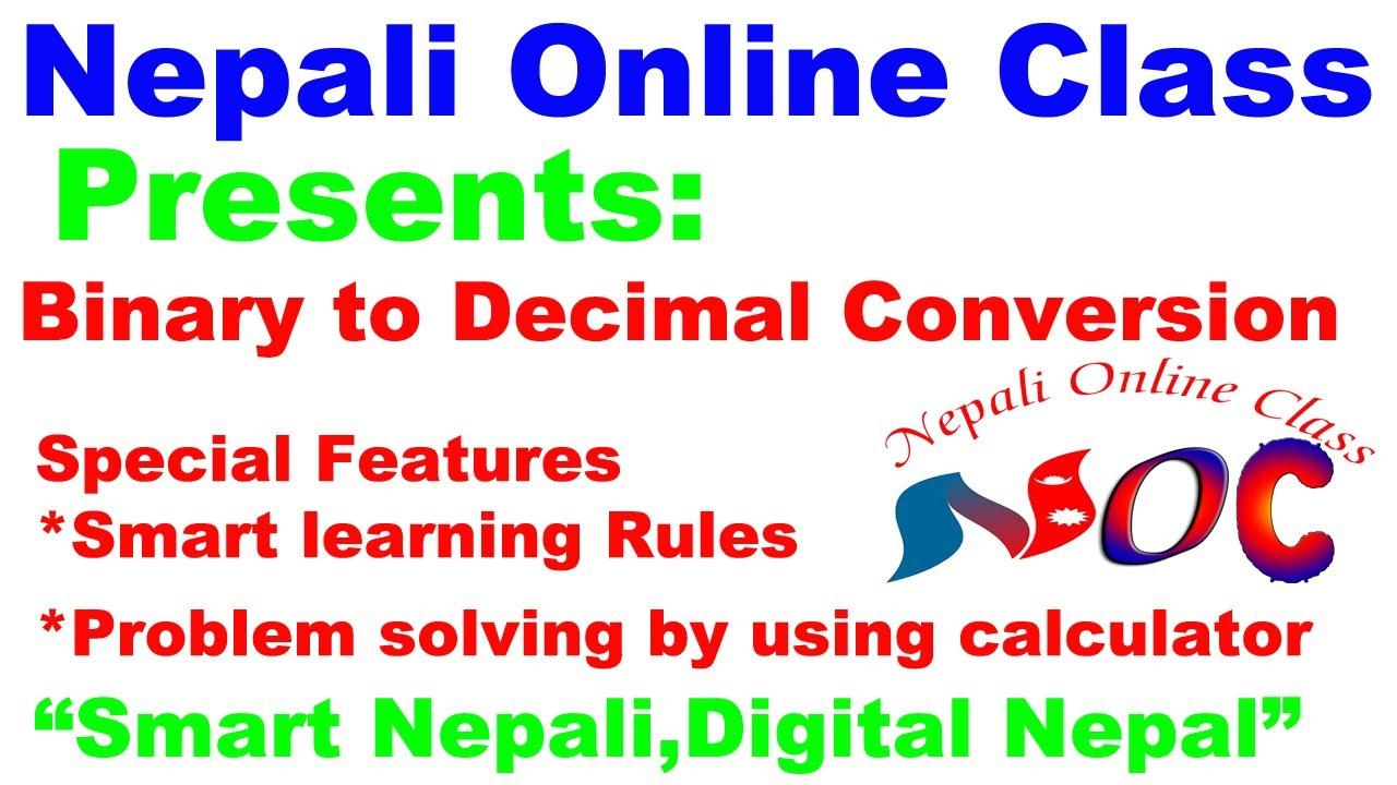 Convert binary to digital online