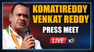 LIVE : Bhuvanagiri MP Komatireddy Venkat Reddy Press Meet | 10TV News