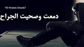 وفي ليله سرحت فى اللي راح