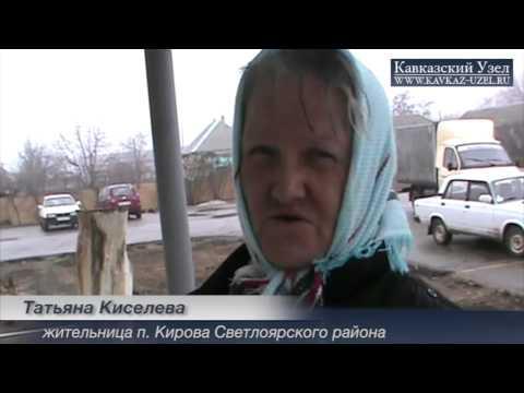 Видео Видео волгоградской областной медицинский