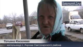 видео О выборах депутатов Волгоградской областной Думы