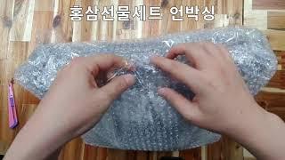 홍삼선물세트 언박싱