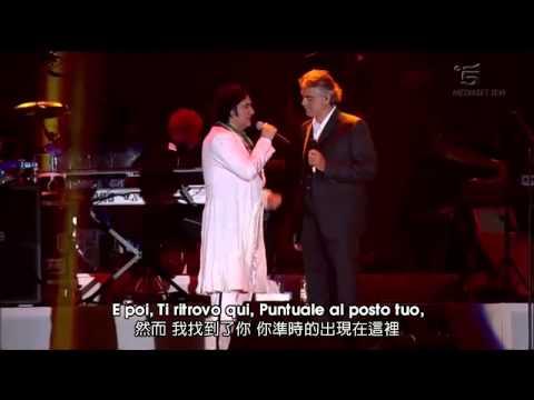 Andrea Bocelli & Renato Zero - Più su (2010 ZeroSei Roma) 繁中歌詞