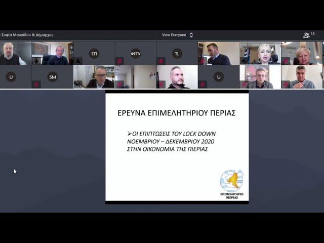 Kapa WebTV - Live -Οι επιπτώσεις του Lock Down Νοεμβρίου-Δεκεμβρίου 2020 στην οικονομία της Πιερίας