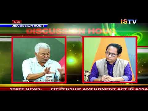 Citizenship Amendment Bill 2016 on Discussion Hour / 16TH MAY 2018
