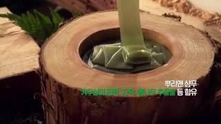 뿌리앤 탈모샴푸 제품소개 1
