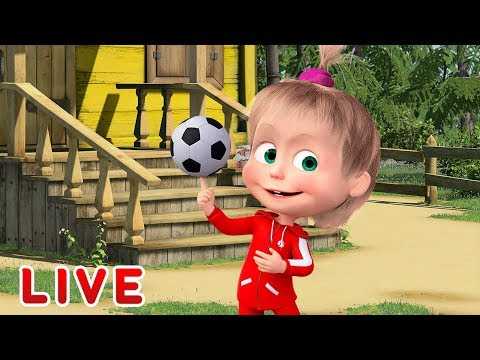 Masha and The Bear - How they met (Episode 1) from YouTube · Duration:  6 minutes 39 seconds