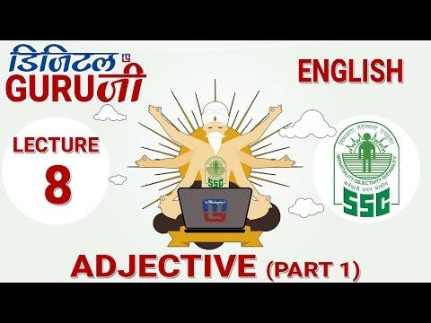 ADJECTIVE | PART 1  | L8 | ENGLISH | SSC CGL 2017 | DIGITAL GURUJI