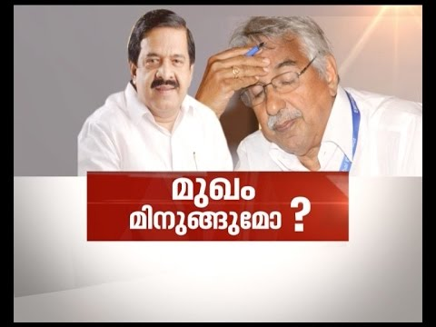 Ramesh Chennithala unanimously elected as new opposition leader | News Hour Debate 29 May 2016