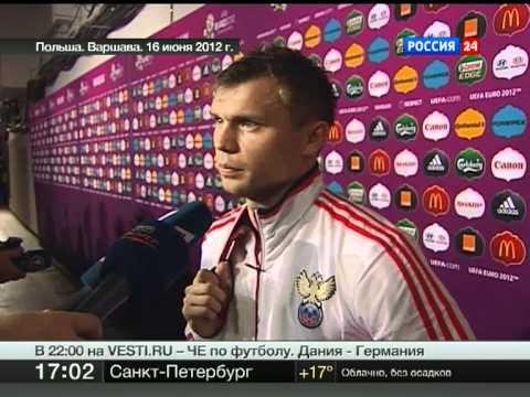 Евро-2012: сборная России покидает турнир