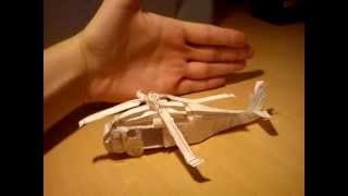 Small Paper Stuffs: Black Hawk Helicopter