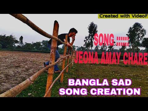 Jeona Amay Chere (Sad Version) যেওনা আমায় ছেড়ে Video graphic Villages boy's Ag Tim's