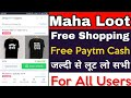 Unlimited Trick! 🔥250₹ Into Bank Account + 1 Free Product Order Big Loot Trick live #Verified