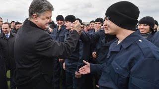 Президент Украины в ХНУВД пообщался с будущими работниками полиции Донетчины и Луганщины(, 2016-03-24T09:55:30.000Z)