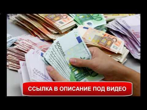 онлайн калькулятор потребительского кредита в россельхозбанке