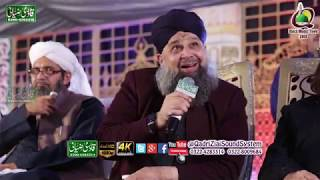 Meri Darkhan men ya Nabi Exclusive Beautiful Kalam By Owais Raza Qadri 2018