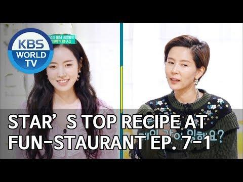 Stars' Top Recipe At Fun-Staurant | 편스토랑 EP.7 Part 1 [SUB : ENG/2019.12.16]