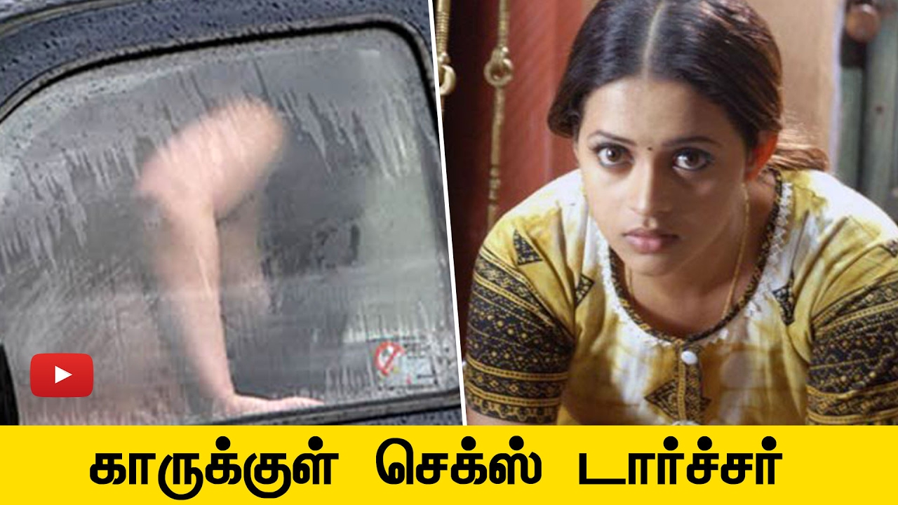 Bhavana Sex Tortured By Driver Videos Photos Black Mail Actress Sad Situation Cine Flick Youtube