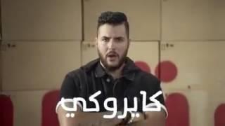 من غيرك مش هتكمل