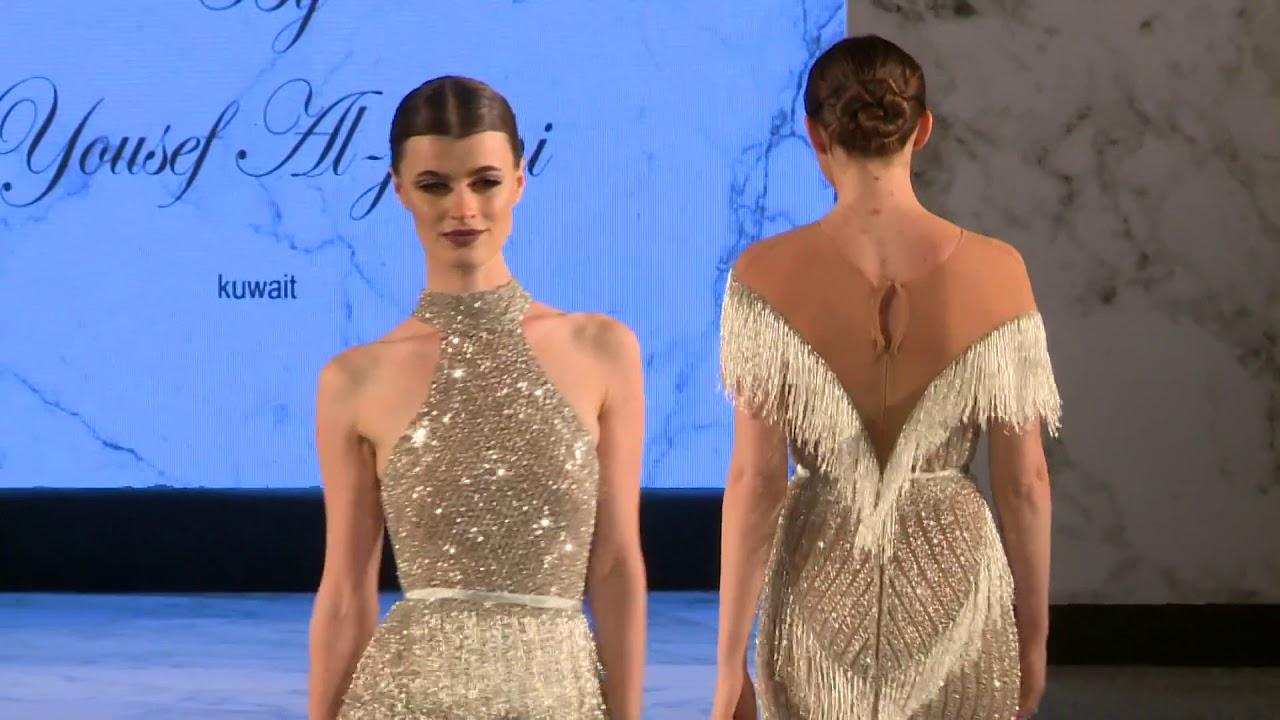 2019 yousef aljasmi dresses prices | اسعار فساتين المصمم