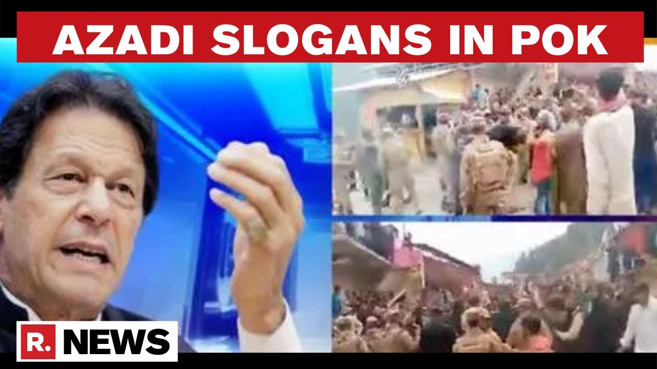 'Azadi' From Pakistan Slogans Raised In PoK, Citizens Rally After Poll Results   Republic TV