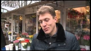 видео Міжнародна доставка квітів та подарунків