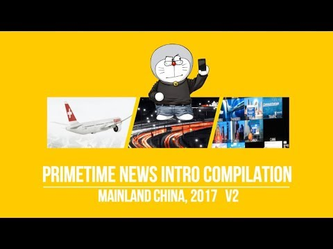 Primetime News Intros Compilation Mainland China 2017 V2 [ver. 20170802]